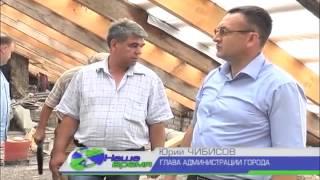 Как в Димитровграде идет капитальный ремонт многоквартирных домов?