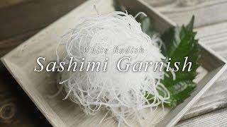 (without music)How to mąke the Sashimi Garnish. 大根のツマの作り方。(横剣 )(4K)