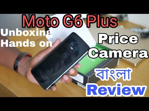 Moto G6 Plus Price In Bangla and Review, Unboxing, Camera in Bangladesh
