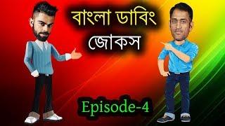 Bangladesh vs Afghanistan T20 Match