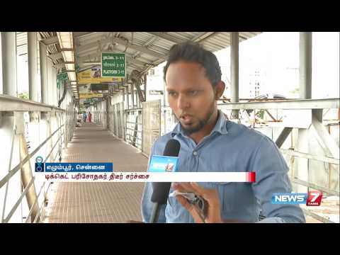Controversy after TTR labels Muslim man as Terrorist | News7 Tamil