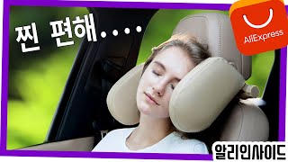 #29 가성비 차량용품 알리익스프레스 베스트 10 꿀템…
