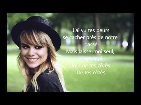 Coeur De Pirate - Oublie Moi (Lyrics Version Douce)