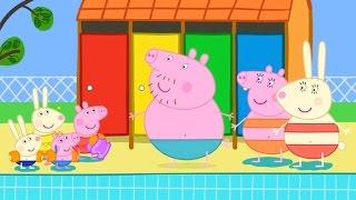 Свинка Пеппа все серии подряд 13 минут #22, Peppa Pig Russian episodes 22. 粉红猪小妹
