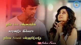 Tamil sad whatsapp status video  sad love  bgm  Avalum Nanum  