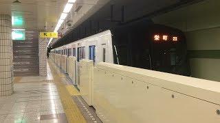 札幌市営地下鉄東豊線9000形912編成 Sapporo Subway 9000 Series