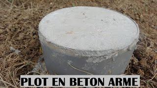 faire un plot en beton armé - béton réaliser à la bétonnière - fondation terrasse en bois