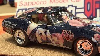 北海道モデラーズエキシビジョン2014   車編  HOKKAIDO MODELERS EXHIBITION  CAR