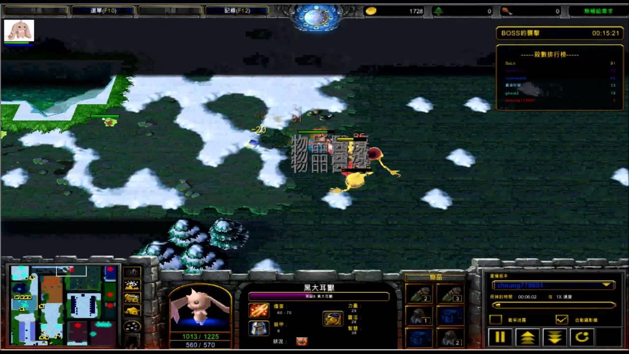 Warcraft iii custom maps digimon world ep01 youtube gumiabroncs Image collections
