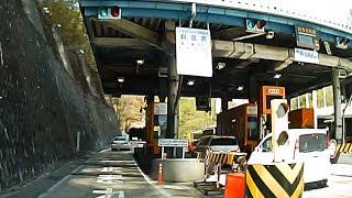 長野県上田市→三才山トンネル有料道路→安曇野市(2倍速).From Ueda city to Azumino city(2x).