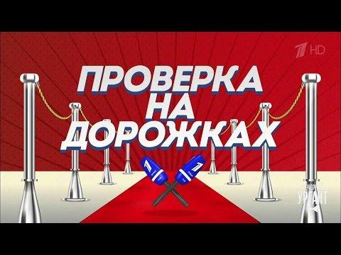 Последние новости шоу бизнеса и культуры в России