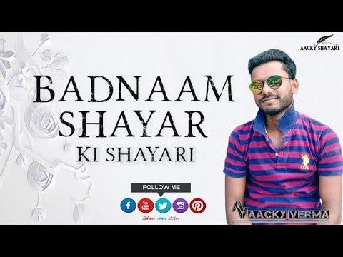 Badnam Shayar ki Shayari | Aacky Talks | Hindi Shayari Video | G Talks