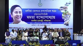 Didi chairs an administrative review meeting at Nadia - 05.02.2020