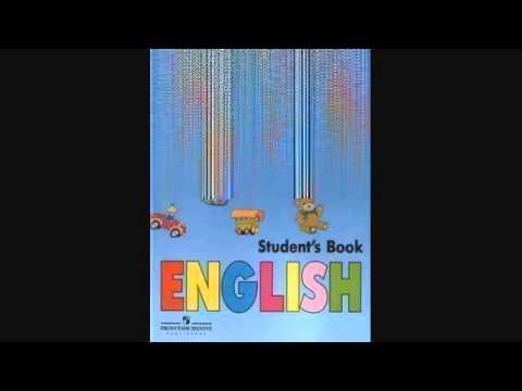 английский язык 21 урок