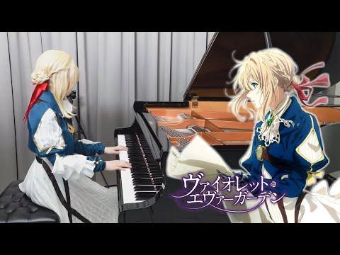 Violet Evergarden Opening『Sincerely / TRUE』Ru's Piano Cover