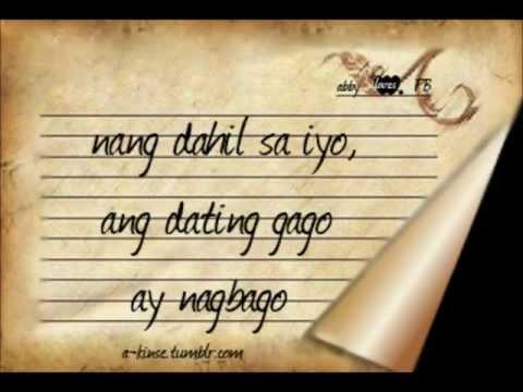 Sa'yo lang ako lyrics by Sagpro Family