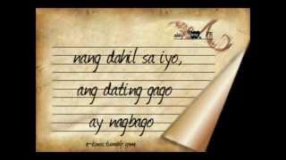 Repeat youtube video Sa'yo lang ako lyrics by Sagpro Family