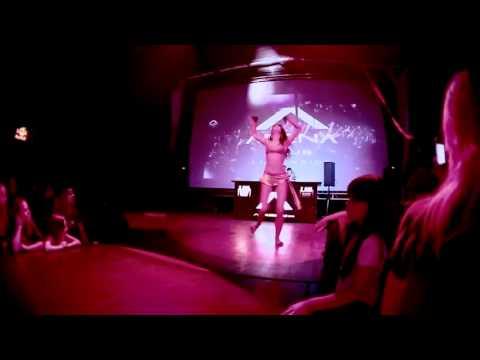 este владивосток танцы