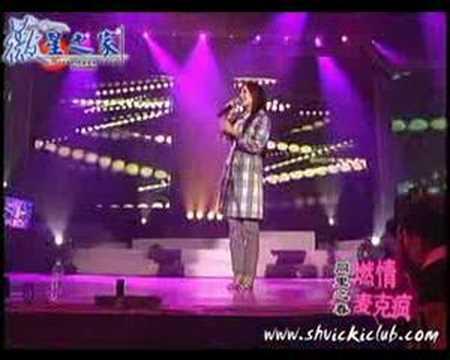 """Vicki ZhaoWei Live """"How I Wish (Hao Xiang Hao Xiang)"""""""