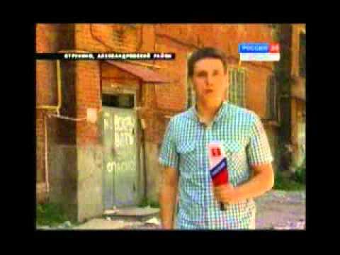 Жители рухнувшего дома в городе Струнино решились...