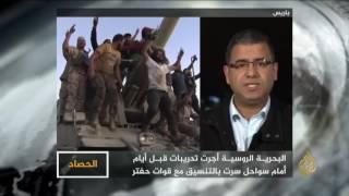 الحصاد 2017/1/12-حفتر وموسكو.. علاقات تلد أسئلة