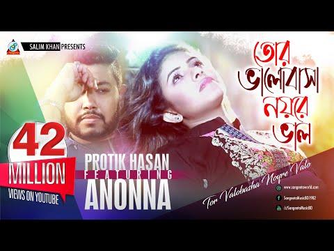 Tor Valobasha Noyre Valo by Ananna & Protik Hasan    Sangeeta