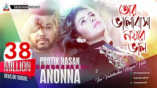 Download Video Tor Valobasha Noyre Valo by Ananna & Protik Hasan  | তোর ভালবাসা নয়রে ভাল | Music Video MP3 3GP MP4