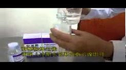 Augmentin 安滅菌糖漿配製衛教