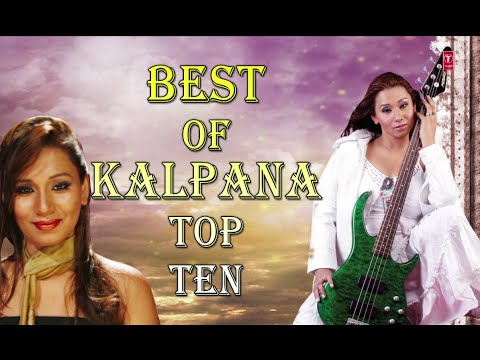 Best Of Kalpana Bhojpuri Songs Top -10