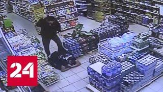 Дебошир разбил бутылки о голову посетителя магазина в Клину - Россия 24