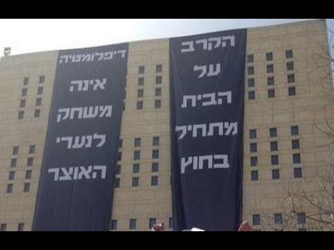 Israel Closes All Embassies & Consulates! First Time In History!