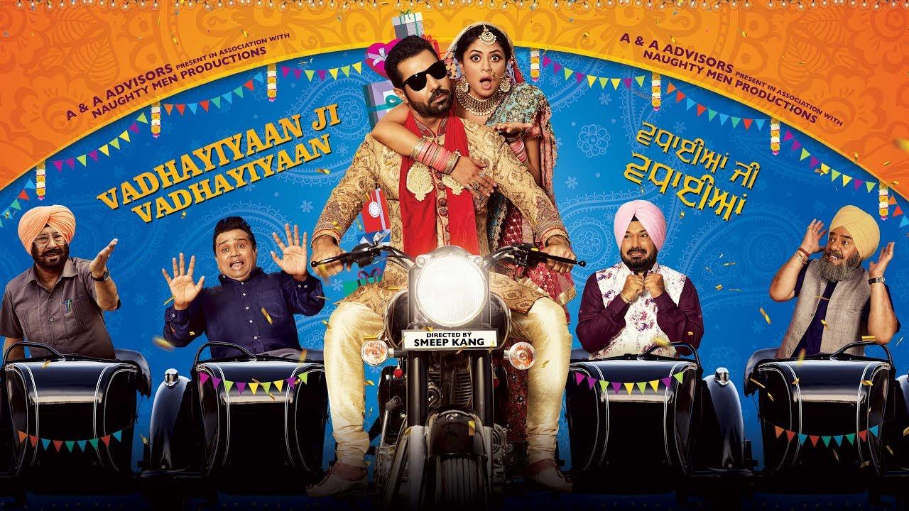 vadhaiyan ji vadhaiyan movie watch online free