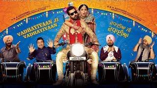 Watch Vadhaiyan Ji Vadhaiyan Full Punjabi Movie Promotions Coverage  Binnu Dhillon , Kavita Kaushik