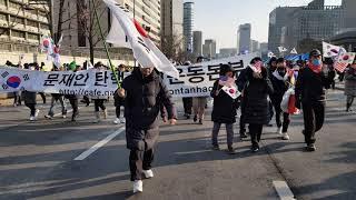 청년들이 만든 '문재인 탄핵 국민운동본부' 등장