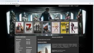 Смотреть фильмы бесплатно kino-go-online.ru логан стражи галактики 2 новинки кино