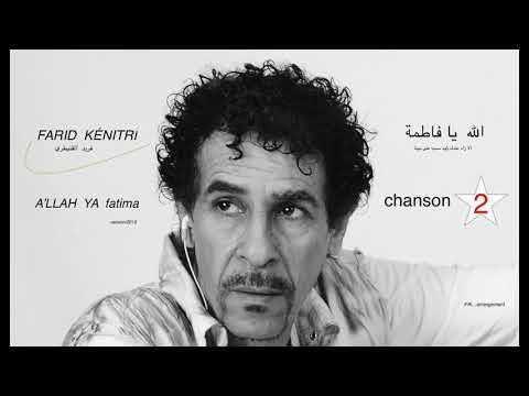 FARID MP3 TÉLÉCHARGER KENITRA