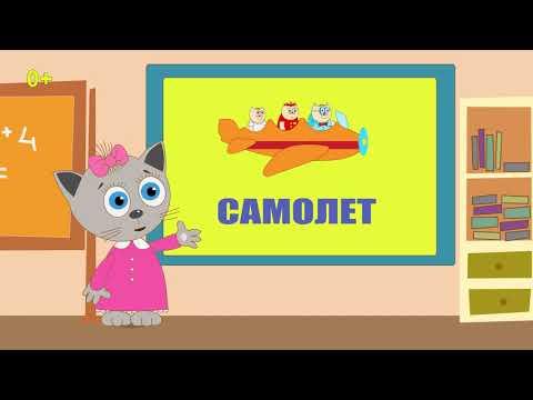 Мышкина Азбука. Учим алфавит с Тюбидубиками. Буквы А, Б, В, Г