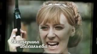 «Сегодня вечером» с Андреем Малаховым. Екатерина Васильева. Анонс