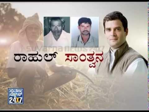 Rahul Gandhi meets farmers in Mandya