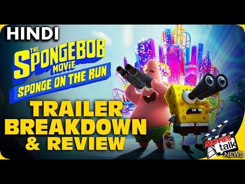 THE SPONGEBOB : Movie Sponge on the Run – Trailer Breakdown [Explained In hindi]
