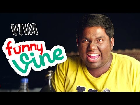 Viva Harsha Funny Vines || Harsha Comedy Scenes || Telugu Comedy Club  2017