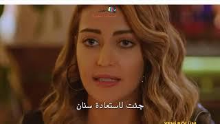 فضيلة و بناتها الموسم الثاني اعلان 1 الحلقة 17 مترجمة للعربية thumbnail