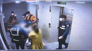 가방에 갇혀 숨진 9살 아이 친부도 검찰 송치 / 연합…