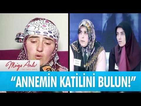 Fatma Demir'in kızı Havva Erkol konuştu! - Müge Anlı ile Tatlı Sert 16 Haziran 2017 - atv