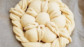 Питка Цвете с Венец Стъпка по Стъпка | Chleb Bread Yumuşak Pamuk Poğaça  خبز Golden Bakery