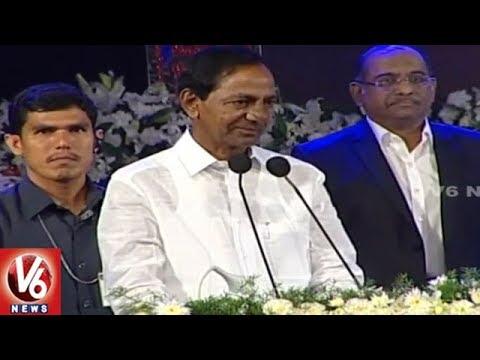 CM KCR Speech | SS Rajamouli Felicitated With ANR National Award | V6 News