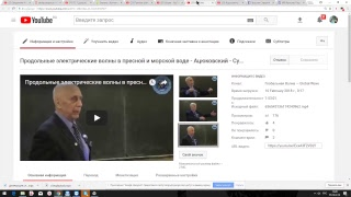 Аудиозапись с Ацюковским Владимиром Акимовичем - Генеральская записка - Глобальная волна