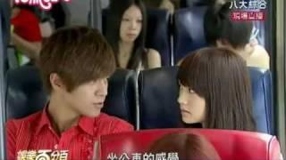 20101005 海派甜心精采片段回顧 (羅志祥&楊丞琳訪問)