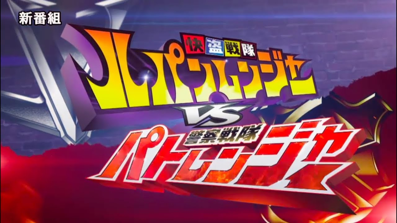 Super Sentai Series/Power Rangers Thread - TV Series - Kung