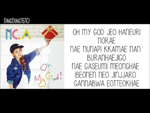NC.A - Oh My God (Lyrics)
